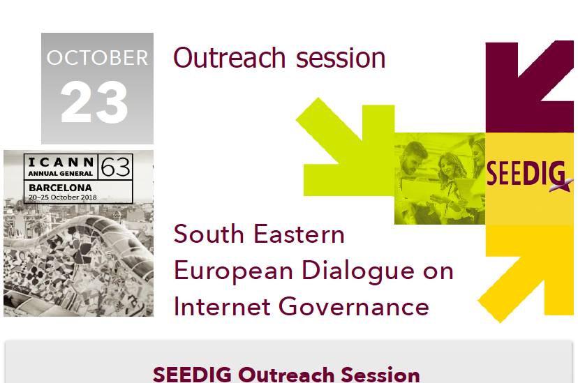 SEEDIG (South Eastern European Dialogue on Internet